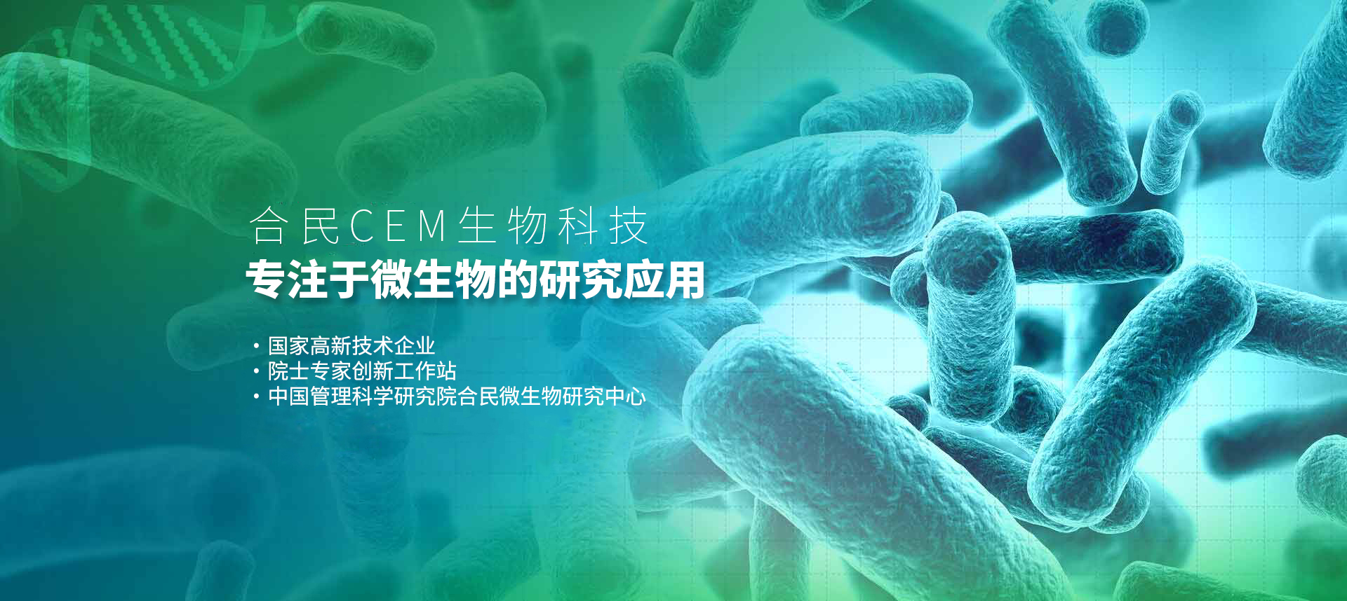 http://www.hemin-bio.com/data/upload/202011/20201109122510_194.jpg